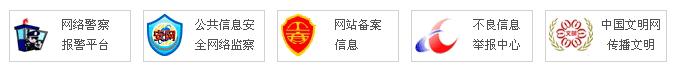广州废品收购站电话